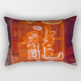 Red neon kanji in tokyo cyberpunk warehouse Rectangular Pillow
