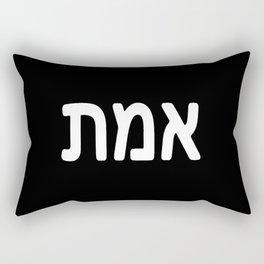 Emet אמת truth Rectangular Pillow