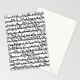 Ancient Arabic Stationery Cards