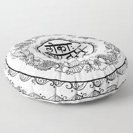 Square - Mandala - Mantra - Lokāḥ samastāḥ sukhino bhavantu - White Black Floor Pillow