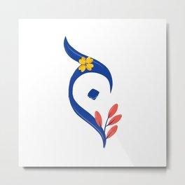 monogram jeem arabic letter Metal Print