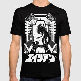 Alien '79 (Black and White) T-shirt