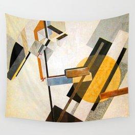 El Lissitzky Proun 19D Wall Tapestry