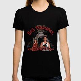 """""""Big Trouble"""" T-shirt"""