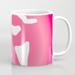 Pink In The Face Abstract Coffee Mug