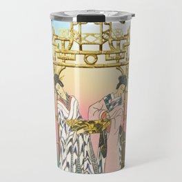 Geishas at the Gate Travel Mug