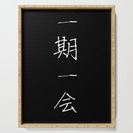 One Life, One Chance (Ichigo Ichi-e) Serving Tray