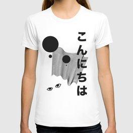 Japan // 3 T-shirt
