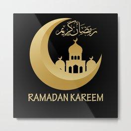 Arabic Text Ramadan Kareem Mubarak Muslim Islamic Metal Print