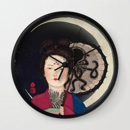 Mooneo Wall Clock