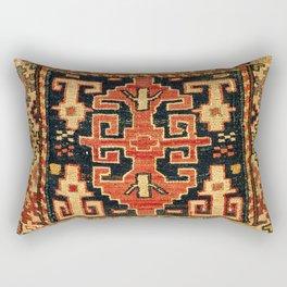 Shahsavan Sumakh Northwest Persian Azerbaijan Bag Print Rectangular Pillow