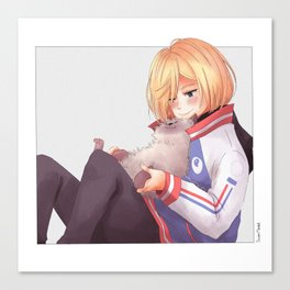 Yuri Plisetsky Canvas Print