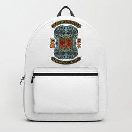 Vintage Okinawa Backpack