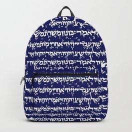 Hebrew Script on Sapphire Backpack