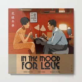 In the Mood for love - Illustrated Art Print  Metal Print