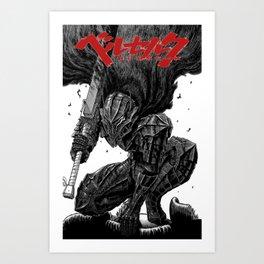 Berserker Armor 1 Kunstdrucke