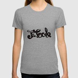 Ja toch! T-shirt