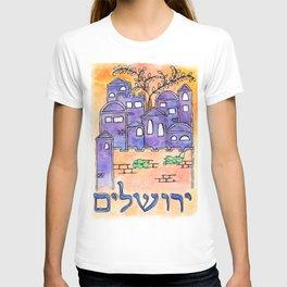 Jerusalem - Yerushalaim T-shirt