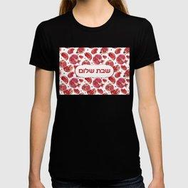 Watercolor Pomegranates Hebrew Shabbat Shalom Jewish Art T-shirt