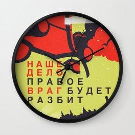 Pacific Rim: Cherno Alpha Propaganda Wall Clock