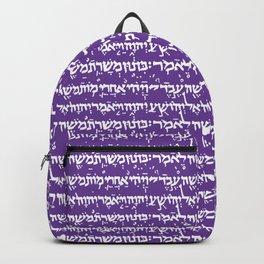 Hebrew Script on Royal Purple Backpack