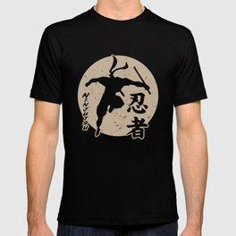 Ninjutsu Sun Master Ninja Martial Art Fighting Gold T-shirt
