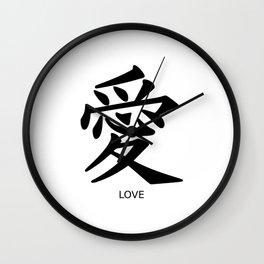 Japanese Love Symbol Wall Clock