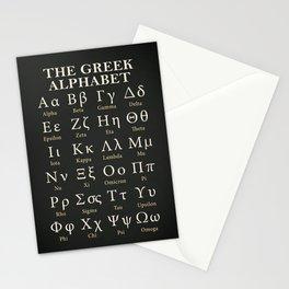 The Greek Alphabet Stationery Cards