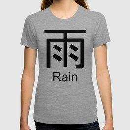 Rain Japanese Writing Logo Icon T-shirt