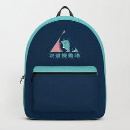 024 GITS Cyan Backpack