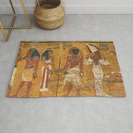 Tomb of Tutankhamun, The Northern Wall Rug