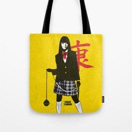 Gogo Yubari Kill Bill art Umhängetasche