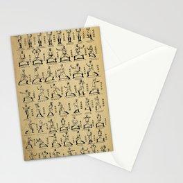 Kung Fu Diagram(Vintage) Stationery Cards