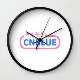 Awesome KPop Rock Band CNBLUE Wall Clock