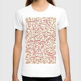 Abstract 015 - Arabic Calligraphy 21 T-shirt