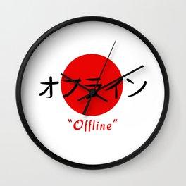 Offline - Japanese Aesthetic Kanji Art Gift Wall Clock