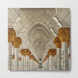 Islam اَلْإِسْلَامُ - Muhammad - Muslims - Quran - Five Pillars of Islam - Oneness of God VV Metal Print