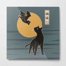 The Cat with Batty Metal Print