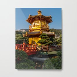 Pavilion of Absolute Perfection, Nan Lian Garden, Hong Kong Metal Print