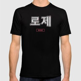 Rose Blackpink hangul T-shirt