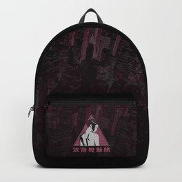 025c GITS pink city Backpack