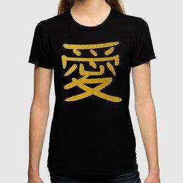 Japanese Word for Love Kanji Art Asian Symbol Gift T-shirt