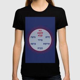 Pesach Passover Hebrew Seder Plate Art T-shirt