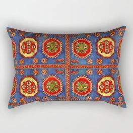Armenia Folk Art II Rectangular Pillow