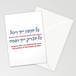 All Who Are Hungry - Welcoming Hebrew Haggadah Quote Stationery Cards