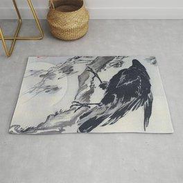 Kawanabe Kyosai - Crow And The Moon - Digital Remastered Edition Rug