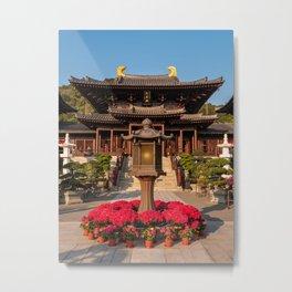 Chi Lin Nunnery, Hong Kong Metal Print