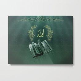 Islam اَلْإِسْلَامُ - Muhammad - Muslims - Quran - Five Pillars of Islam - Oneness of God U8 Metal Print
