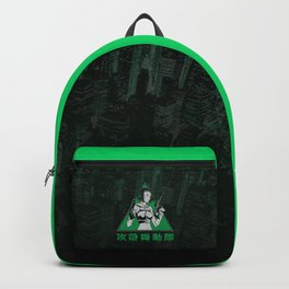 023c GITS green city Backpack