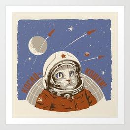 Soviet Space Cat Art Print